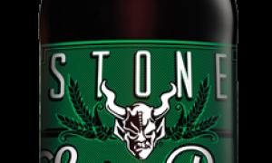 Got Beer? An April Fool's Pale Ale