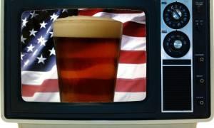3-D Beer News! Sort of...